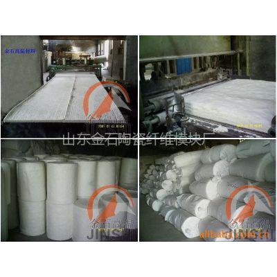 供应含锆型硅酸铝陶瓷甩丝纤维毯喷吹毯 1400