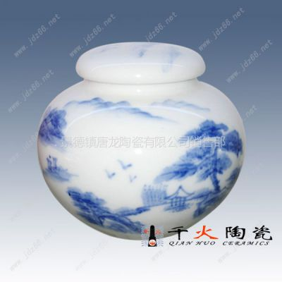 供应供应陶瓷茶叶罐厂家  密封罐   家居日用瓷  陶瓷工艺品