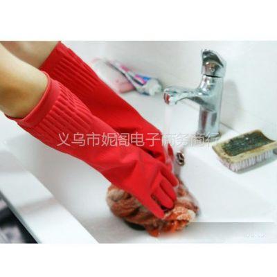 供应st110宽口加长韩国乳胶加厚加绒保暖家务手套 橡胶洗衣洗碗手套