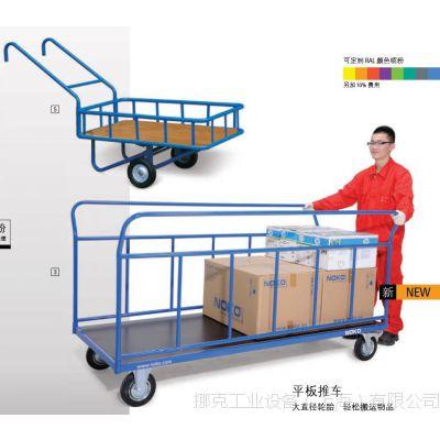 NOKO 平板推车 大直径轮胎,轻松搬运物品20120087