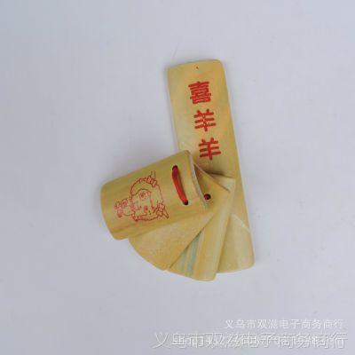 一元筷板快板儿童小快板喜洋洋四片响板/莲花板锻炼宝宝协调 竹板