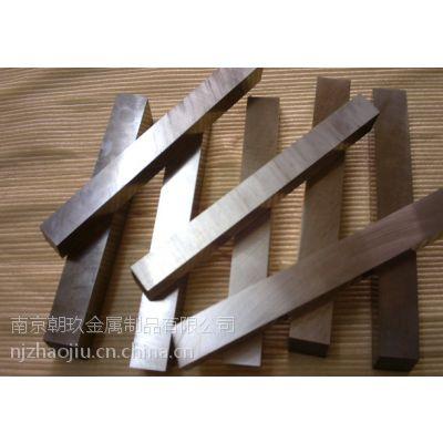 江苏安徽硬质合金车刀 瑞典一胜百白钢刀 ASSAB+17白钢刀车刀