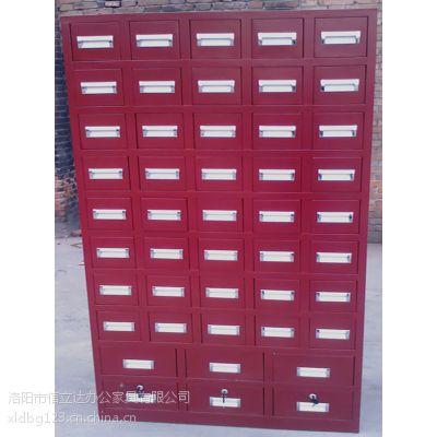 中药展示柜 中药柜尺寸 洛阳铁皮柜价格