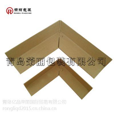 供应硬纸护边 纸护角苏州吴江区厂家常年出售价格优