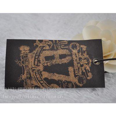 杭州铜版纸吊牌制作、杭州铜版纸吊牌、杭州秋蝶