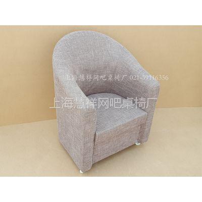 供应上海慧祥网吧桌椅网吧沙发定做生产 上海网吧沙发网咖沙发工厂