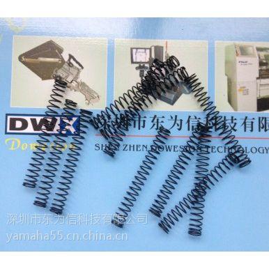KHJ-MC134-00 KHJ-MC135-00 SMT YAMAHA雅马哈12mm 16mm