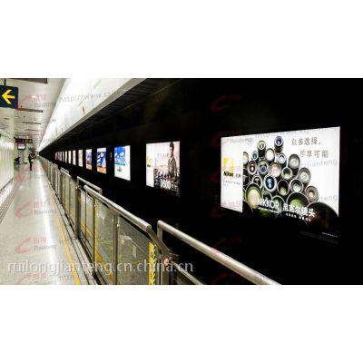 【大同地铁广告灯箱价格】_大同地铁超薄灯箱制作_灯箱厂家直销_锐之珑灯箱
