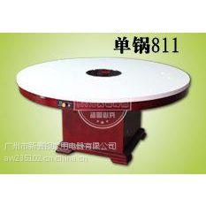 供应石英石电磁炉一人一锅桌子 D-5