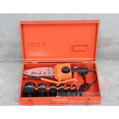 厂家直销高品质PPR热熔器