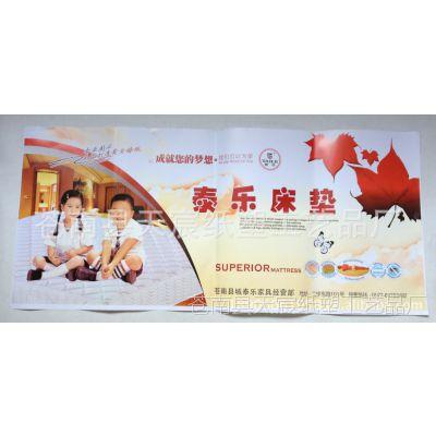 专业生产床垫画纸 床垫商标 布标  包角 质量保证 量大优惠
