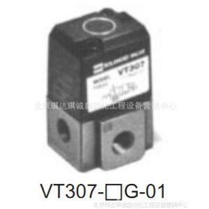 供应VT307-4G-02 VT307-5D-02 两位三通电磁阀  日本SMC气动元件