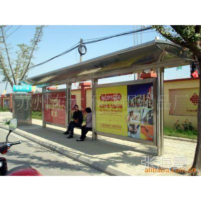 公交候车亭(不锈钢)(图)
