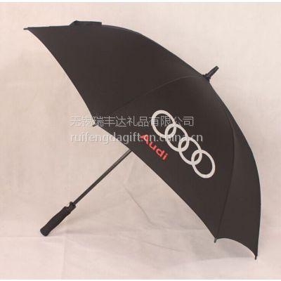 三折伞两折伞高尔夫伞广告伞定制 晴雨伞太阳伞商务礼品伞 无锡礼品伞定制