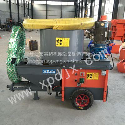 水泥喷浆机型号大全 百度提供