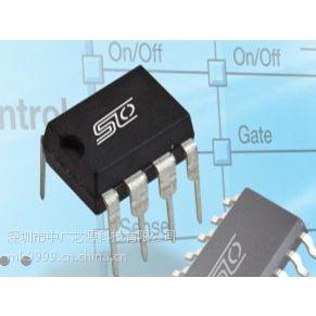 快充专用升压芯片 5V升压9V 12V2A 大电流 外置MOS升压IC