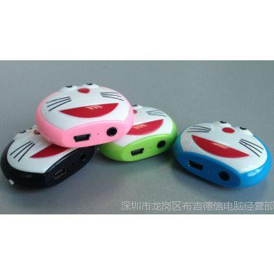 y76J工厂供应插卡叮当立体MP3 卡通机器猫MP3直销批发