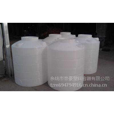 【2吨塑料】聚羧酸减水剂复配罐、减水剂储罐、PE酸洗罐