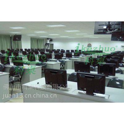 出售双人升降电脑桌 机房电教室电脑桌特价 多媒体电脑升降桌