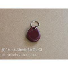 厦门哪里的IDIC钥匙扣卡是质量硬的_中国IDIC钥匙扣卡