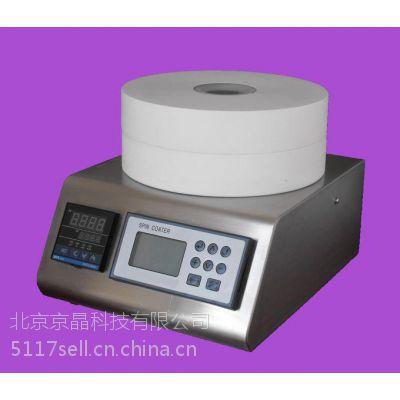 北京京晶促销 恒温匀胶机 加热匀胶机TT-200 工作腔内板式加热体,加热均匀