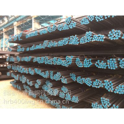 全国离岸报价/加铬螺纹钢出口退税-HRB400CR螺纹钢HS海关编码
