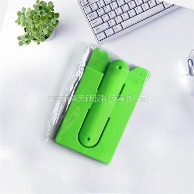 厂家定制硅胶卡套支架 U形手机支架卡套 手机背贴卡套定制LOGO
