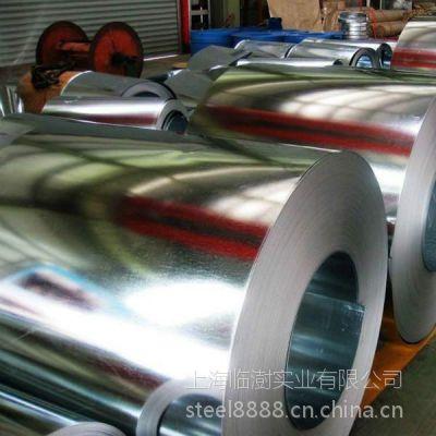 宝钢镀锌钢厂订货 宝钢SGCC吨位 宝钢涂油镀锌 宝钢镀锌标签