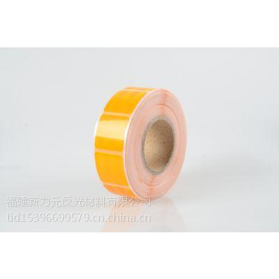 厂家直供反光胶带 反光车贴 小方格胶带 /TID