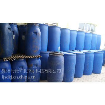 乐洁时代 卡松防腐剂 日化洗涤原料 高质量 效果好13699288997