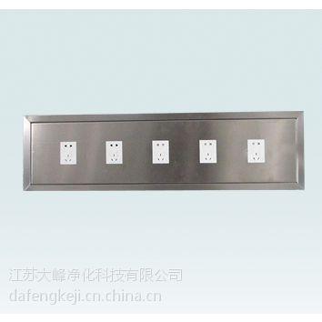 大峰科技 铭门锁 球形锁 执手三杆 高品质锁具 净化配件 净化产品 空气净化