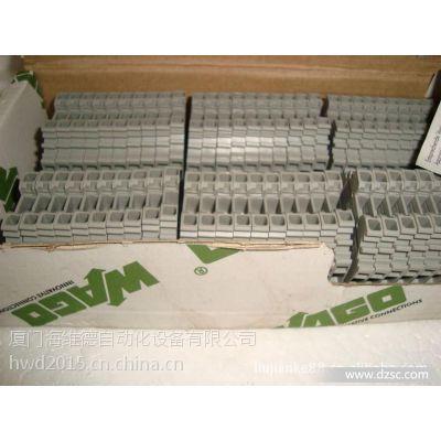 280-315德国万可端子原装进口欢迎致电:0592-7210916
