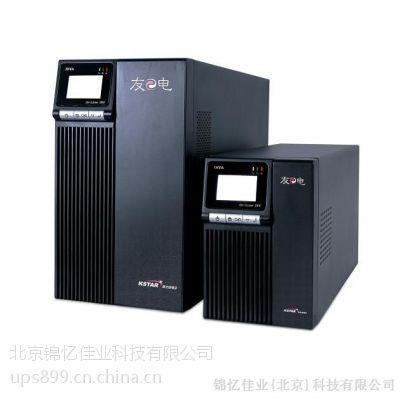 宜宾UPS电源蓄电池代理商YDC9310H科士达电源销售