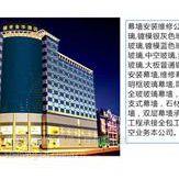 广州幕墙玻璃维修,改造更换,广东瞻高建筑工程有限公司