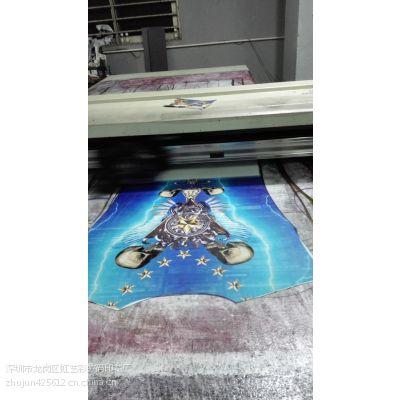 供应浙江武藤900X平板真皮数码印花机 真皮数码喷绘机