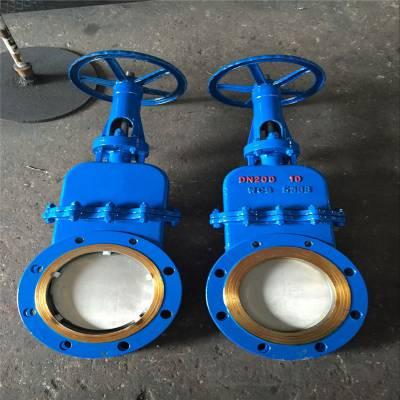 PZ643H-16C DN150 气动刀型闸阀/ 供应气动刀闸阀 各种材质气动插板阀 气动刀口闸板阀