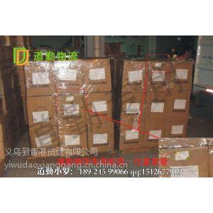 供应【浙】温州到香港货运专家8温州到香港货运报价1温州到香港托运