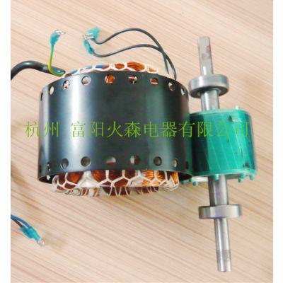 火森供应 擦鞋器电机/ 可以定做 真空泵电机