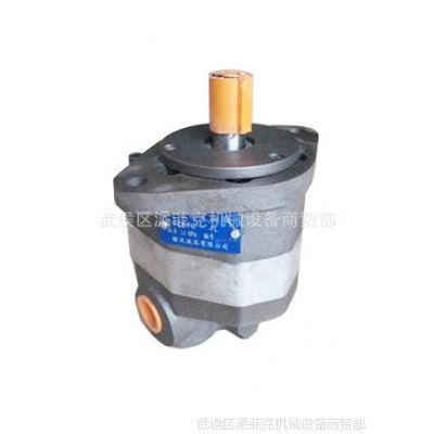 供应厂家直销榆次产CB-FA系列单级齿轮泵CB-FA10-FL