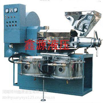 咸宁鑫源全自动液压榨油机采用多种精滤系统装置S