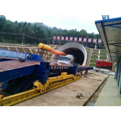 供应四川隧道自动仰拱栈桥 钢模台车