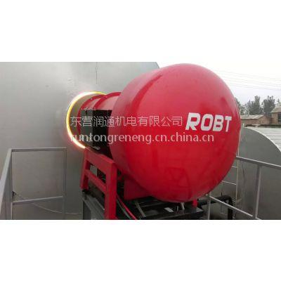 供应沥青搅拌站专用2000型重油燃烧器
