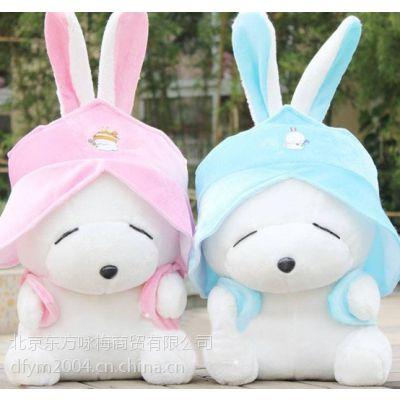 北京定制毛绒玩具、毛绒公仔、填充玩具、吉祥物