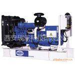 供应西安发电机维修配件供应公司