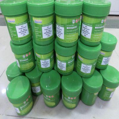 供应及时雨JISSYU 无铅锡膏Sn96.5/Ag3.0/Cu0.5