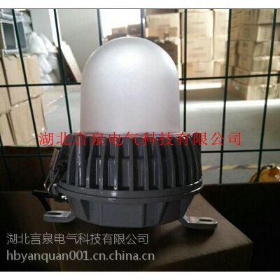 电厂LED防眩平台灯NFC9183-27W配护栏式2.5米弯杆