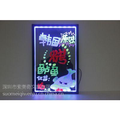 索彩70*50荧光板电子发光黑板广告版多彩创意DIY 广告