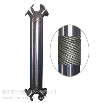 高效换热器,螺旋缠绕换热器,海源换热器品牌