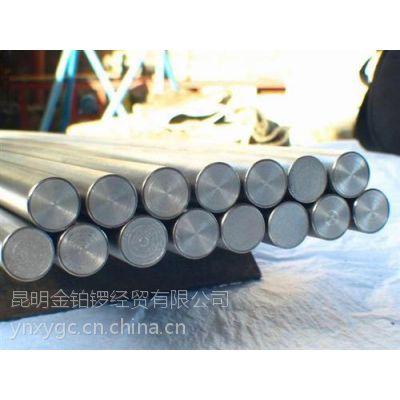 云南不锈钢圆钢,金铂锣钢材,云南不锈钢圆钢规格