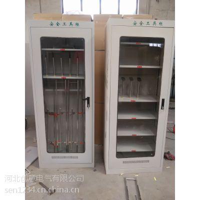 河南安全工具柜钢板厚度1.5mm河北创意电气厂家直销
